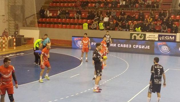 RK Radnicki - RK Partizan