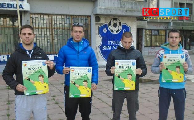 Mlade fudbalske sudije
